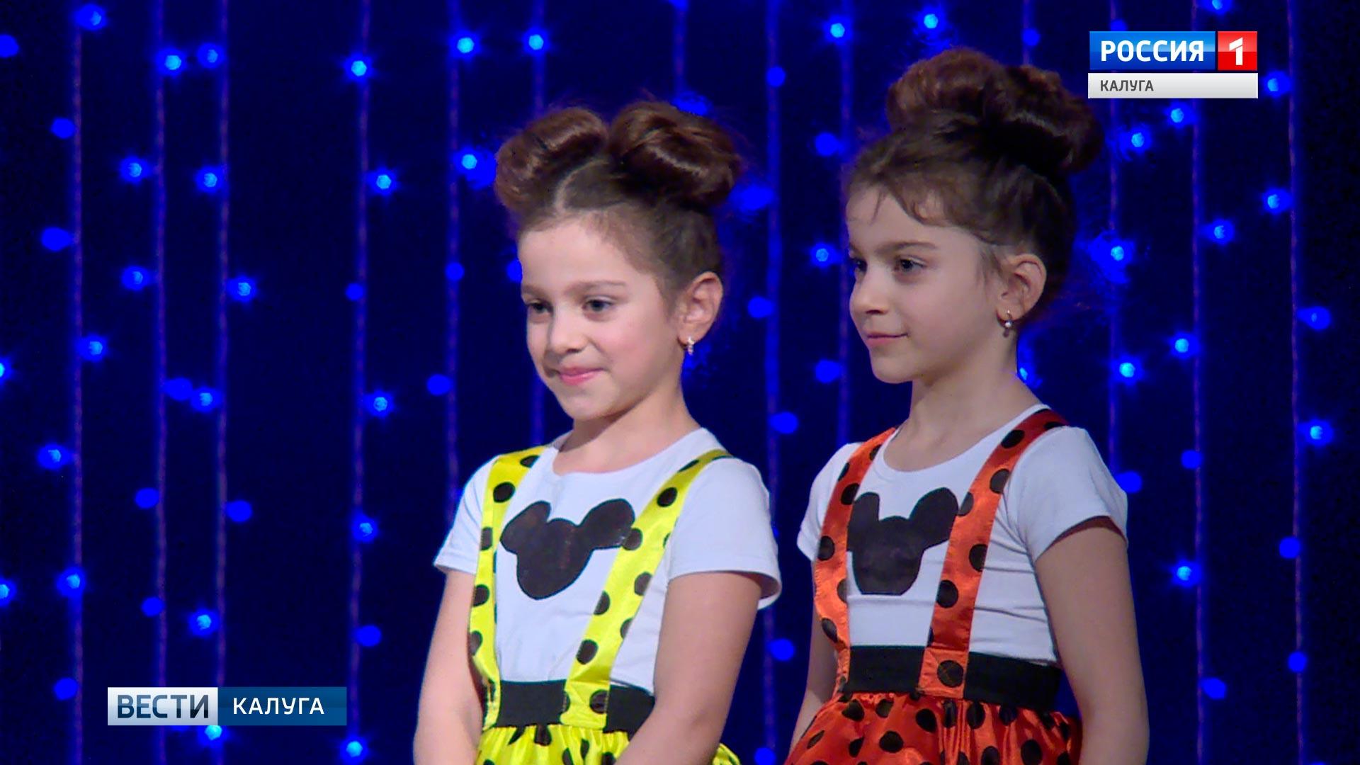 ВКалуге творческие близнецы собрались наодной сцене