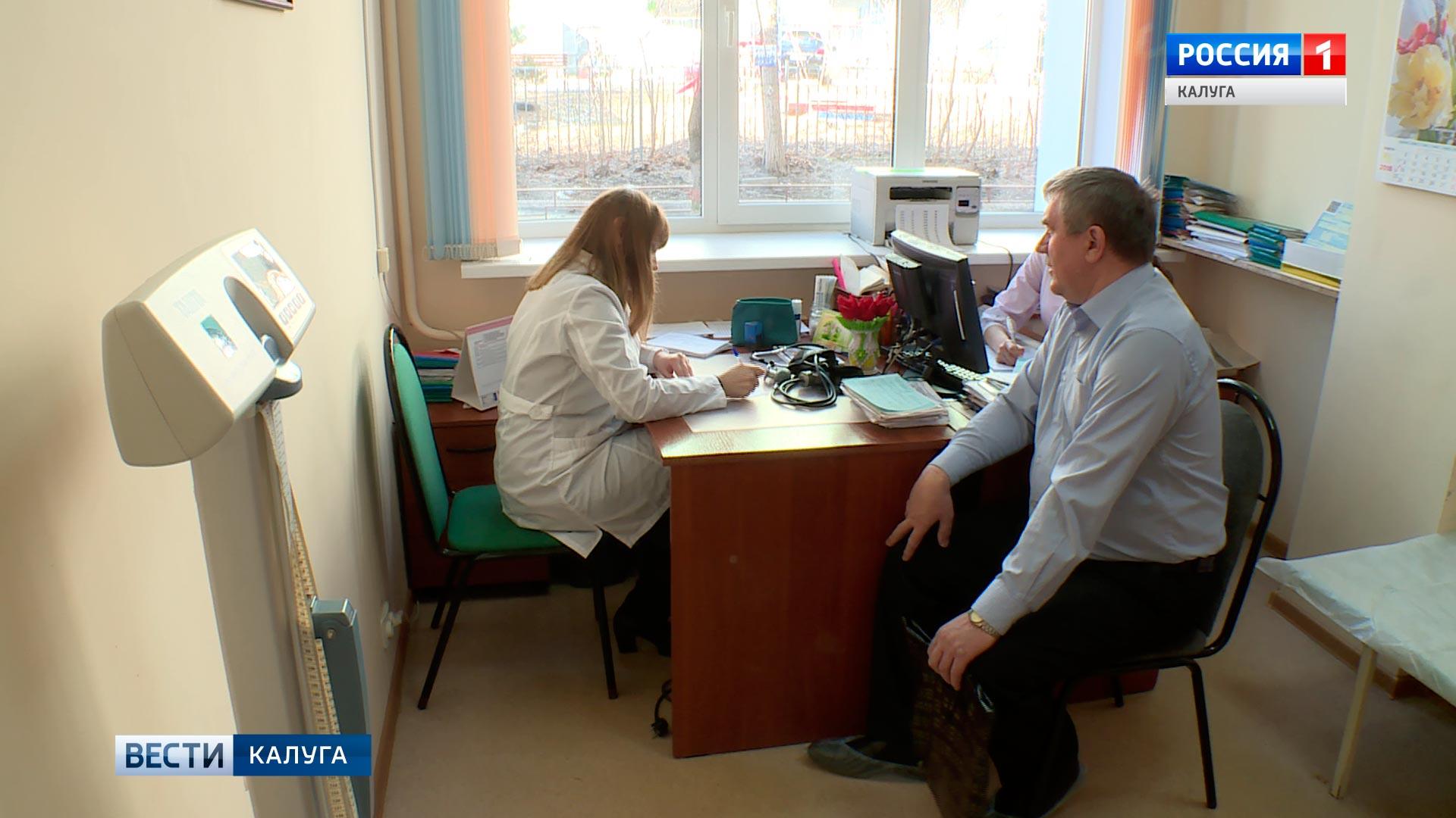 ВПриангарье снижается заболеваемость гриппом иОРВИ