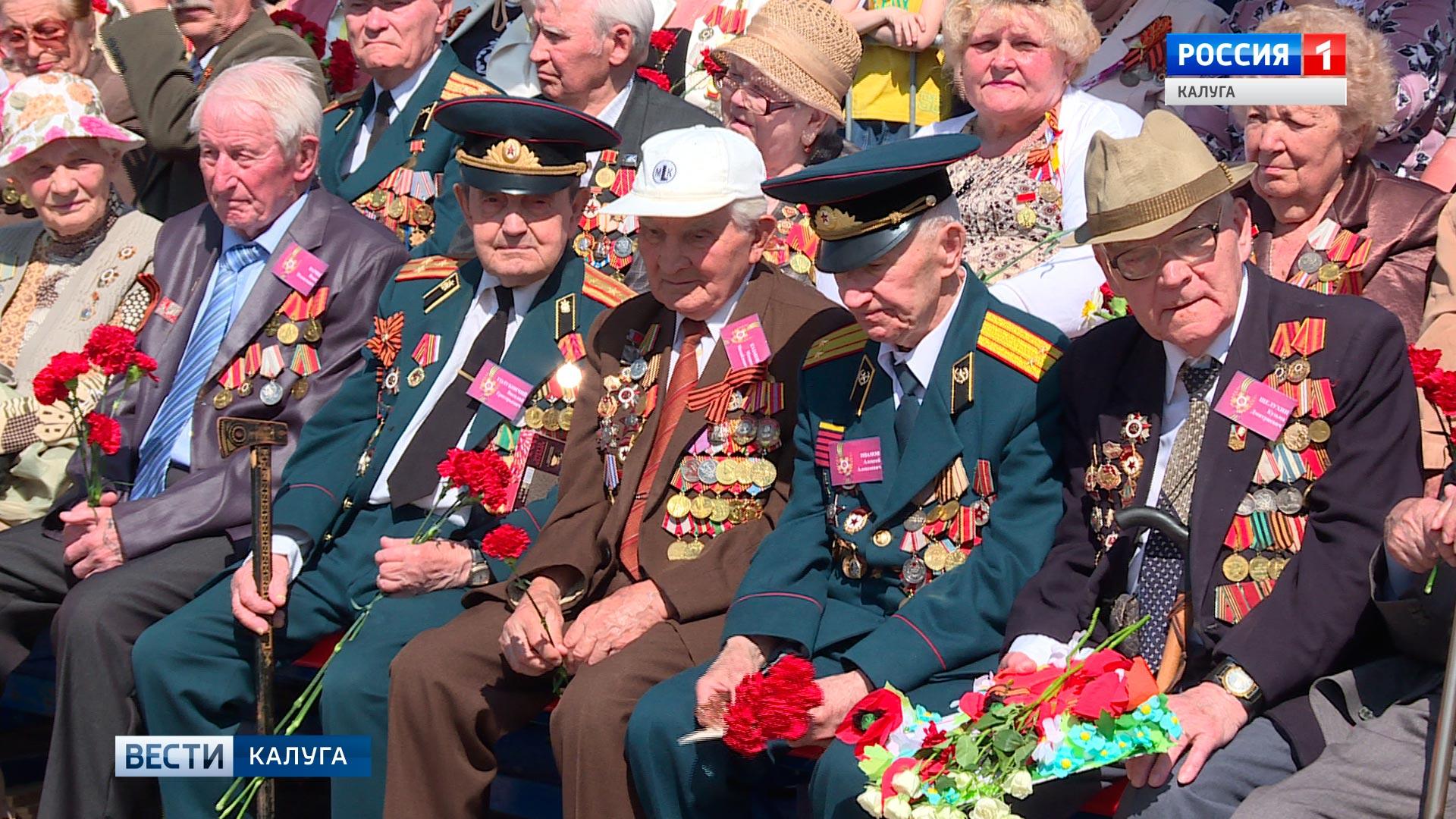Ветераны ВОВ получат единовременную выплату