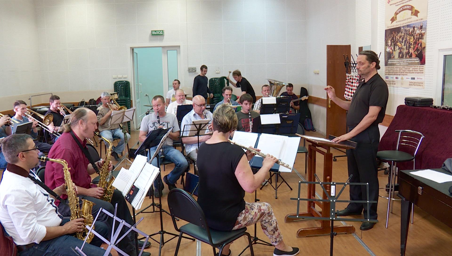 Белгородцы отпразднуют 75-летие победы вКурской борьбе парадом духовых оркестров