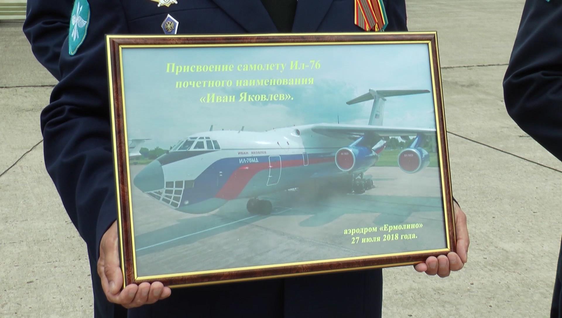 В столицеРФ самолёт Росгвардии назвали именем генерала