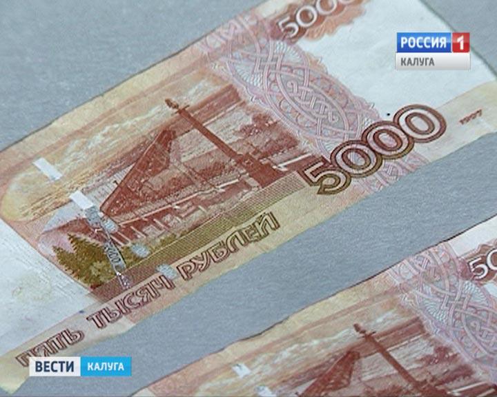 Орловским банковским работникам попалось 28 фальшивых денежных купюр