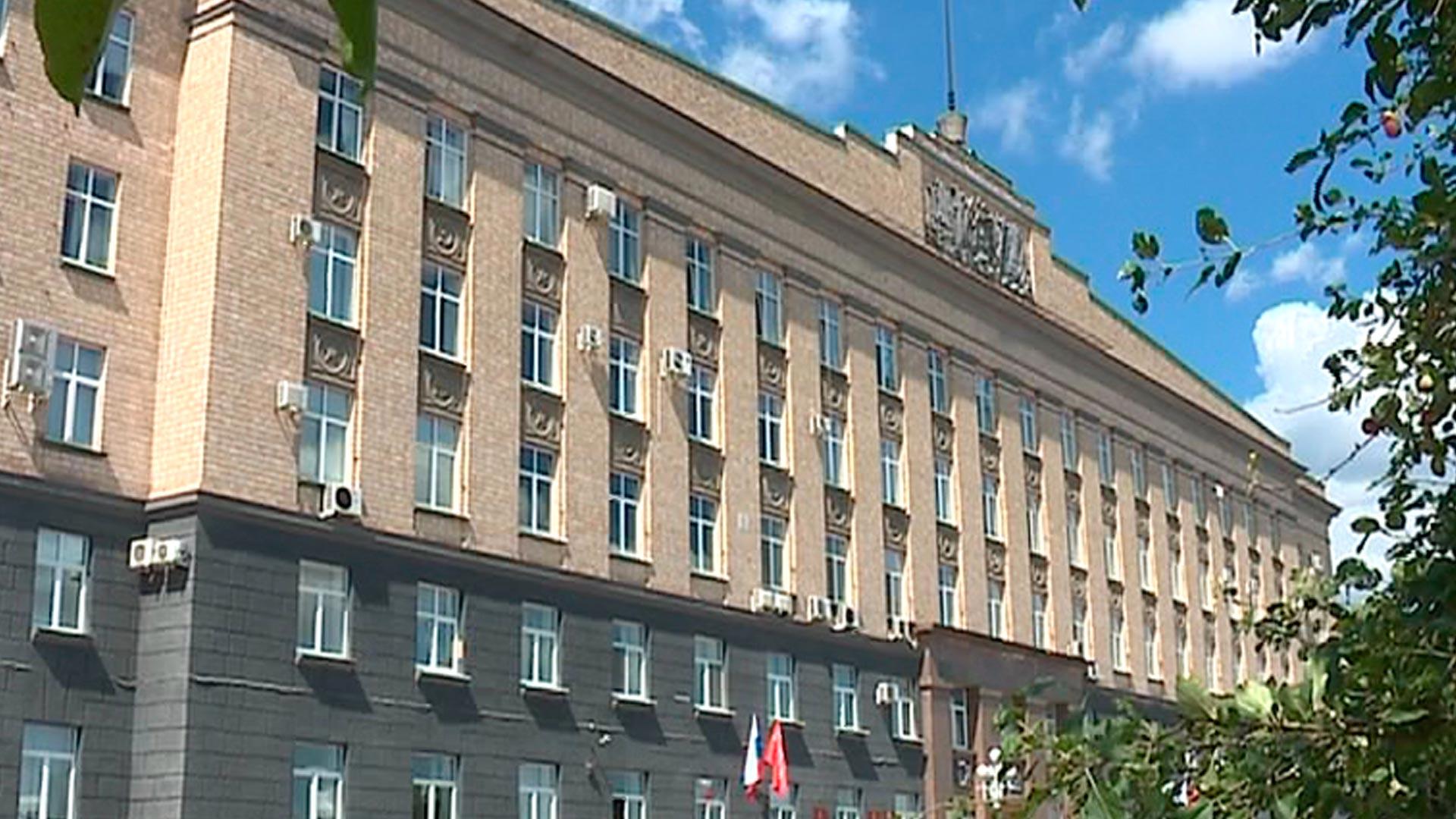Александр Богомаз губернатор Брянской области принял участие всовещании ЦФО