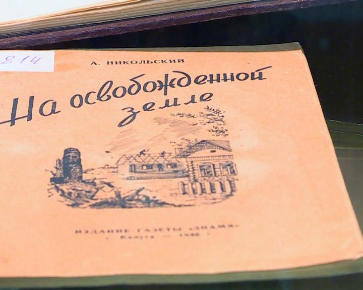 Выставка-освобождение-области3-0914.jpg