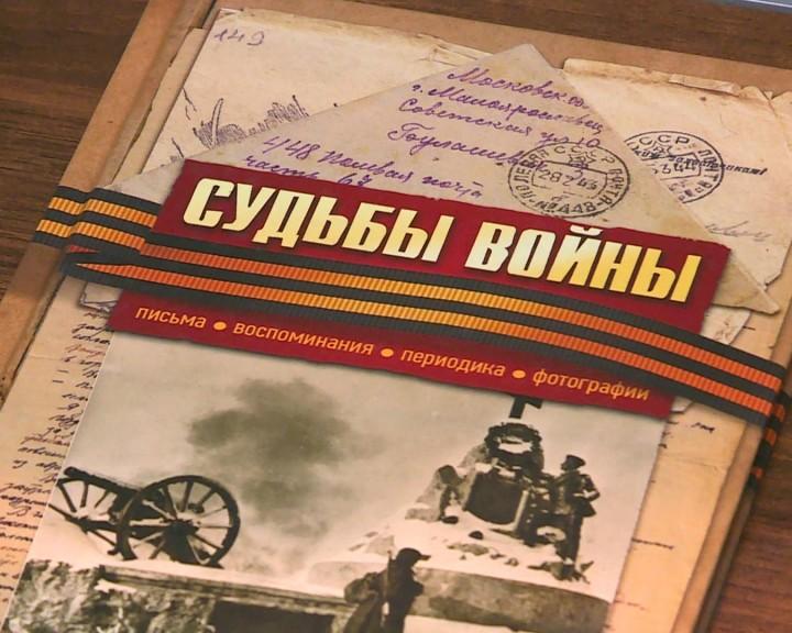Выставка-освобождение-области4-0914.jpg